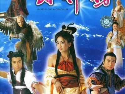 2011年香港古装神话电视剧封神榜国语40集全 大型古装神话电视剧