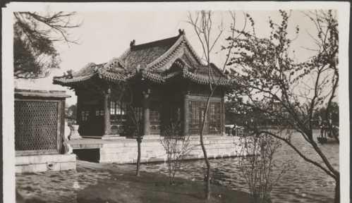 难得一见 北京中南海