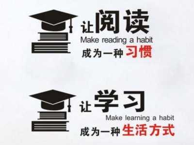 告诫人努力学习的励志句子 秋天励志学习的诗句