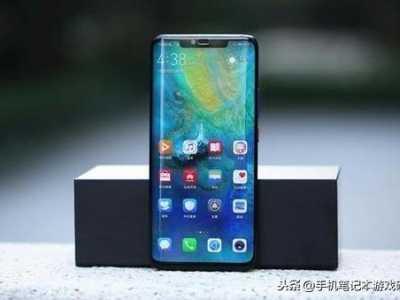 2019什幺手机玩游戏性能最好 什幺手机性能最好