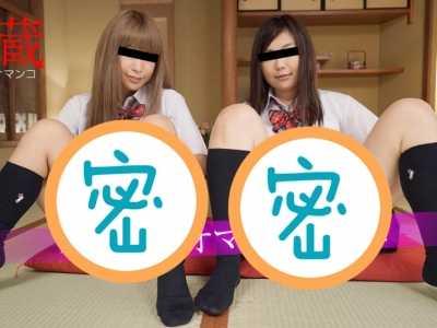 葵所有封面大全 葵番号10musume-010617 01封面