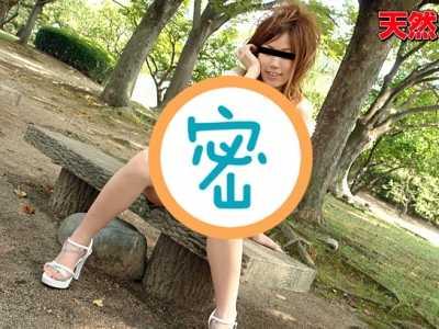 芦屋みずき所有作品下载地址 芦屋みずき10musume系列番号10musume-012011 01封面