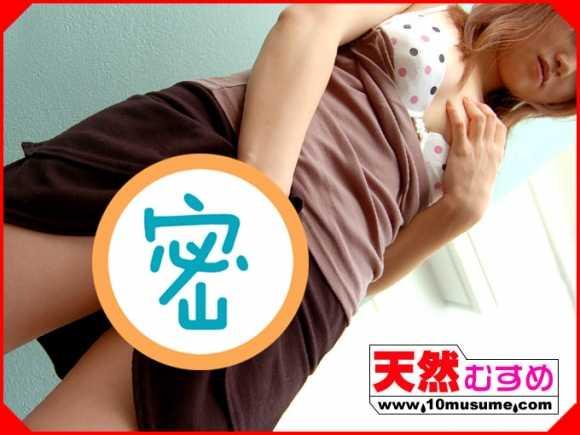 素人いずみ最新番号封面 素人いずみ番号10musume-012508 01封面