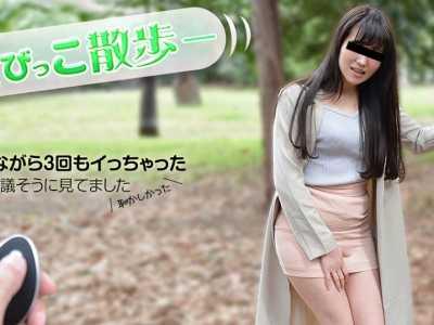 有田しずく最新番号封面 有田しずく10musume系列番号10musume-012717 01封面