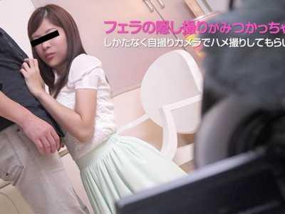 橘优奈番号10musume-012817 01影音先锋