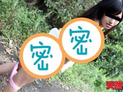 荒川菫番号 荒川菫10musume系列番号10musume-020112 01封面