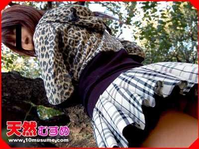 素人みちこ作品番号10musume-020208 01迅雷下载