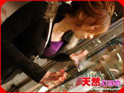 山内ゆずゆ10musume系列作品番号10musume-021508 01在线观看
