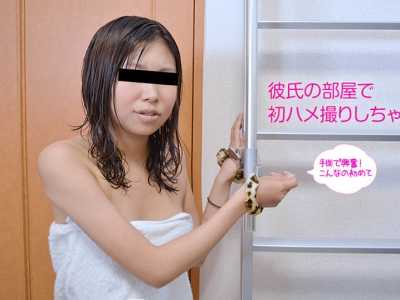 正木可奈10musume系列作品番号10musume-031017 01在线观看