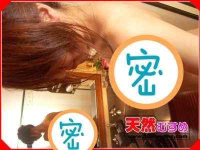 BT种子下载 姫乃さくら番号10musume-032006 01