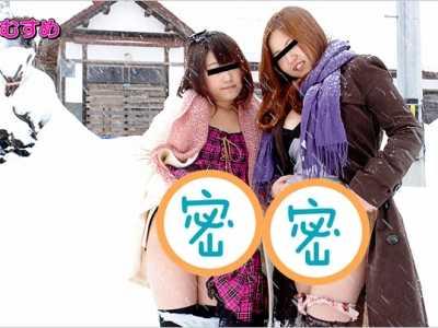 朝日阳菜&长谷川つかさ番号10musume-040313 01影音先锋