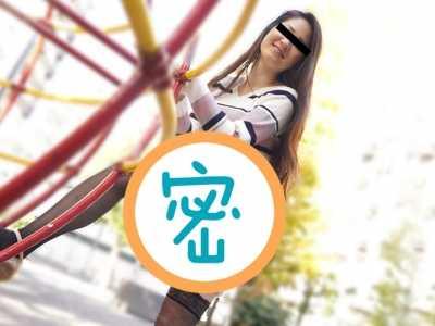 市川サラ2019最新作品 市川サラ番号10musume-040318 01封面