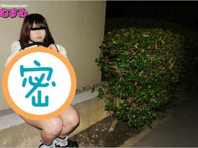 井上美纪番号10musume-040913 01在线观看