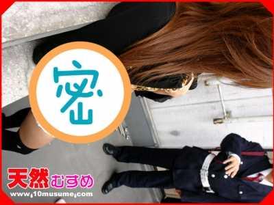 素人ひろみ10musume系列番号10musume-043008 03在线播放