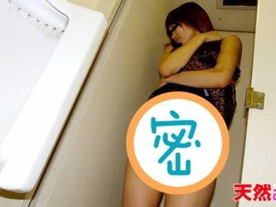 花野恵番号10musume-061510 01在线播放