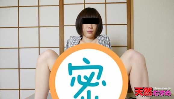 西原沙织番号10musume-061814 01影音先锋