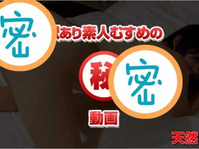 凉(りょう)番号 凉(りょう)番号10musume-062509 03封面