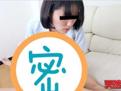 井上こずえ番号10musume-080113 01影音先锋