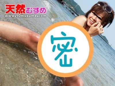 素人あゆ番号10musume-081508 01影音先锋