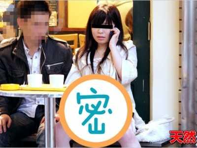 BT种子下载 美月彩佳(美月あやか)番号10musume-082812 01