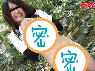 河村由美作品番号10musume-091110_01封面 河村由美