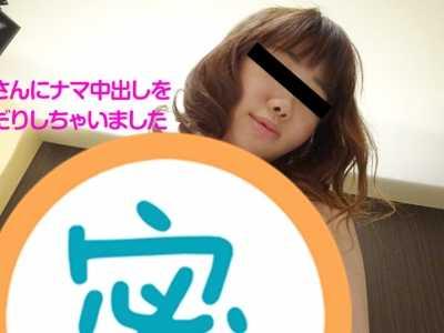 豊崎かなえ最新番号封面 豊崎かなえ番号10musume-091217 01封面