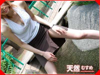 magnet磁力链接下载 菅原せいら10musume系列番号10musume-091605 44