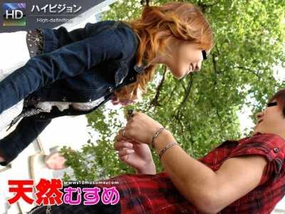 田代ゆりあ&彼氏番号10musume-102508 01在线播放