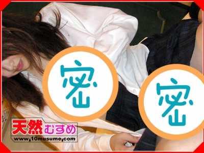 素人マナ番号10musume-111306 01在线播放