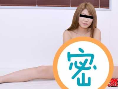 大冢ゆみ作品全集 大冢ゆみ番号10musume-111315 01封面
