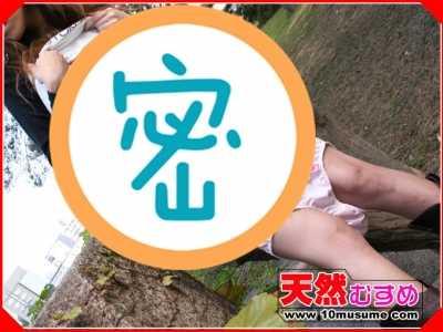 素人 望月枫所有封面大全 素人 望月枫番号10musume-111805 01封面