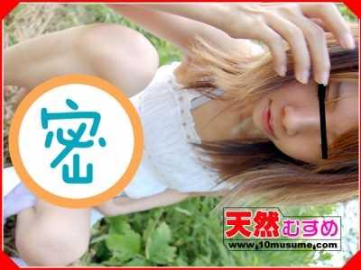 素人いく2018最新作品 素人いく10musume系列番号10musume-112107 01封面