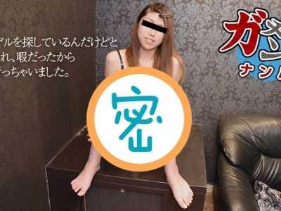 椎名なお番号 椎名なお作品番号10musume-121416 01封面