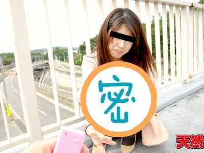 椎名沙希最新番号封面 椎名沙希番号10musume-122014 01封面