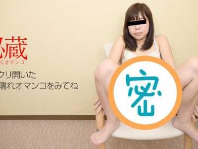 桜木ももか作品全集 桜木ももか番号10musume-122817 01封面
