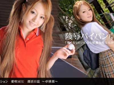 桜井りあ2018最新作品 桜井りあ作品番号1pondo-041710 816封面