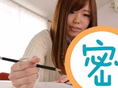 西川千寻所有作品封面 西川千寻番号1pondo-042616 287封面