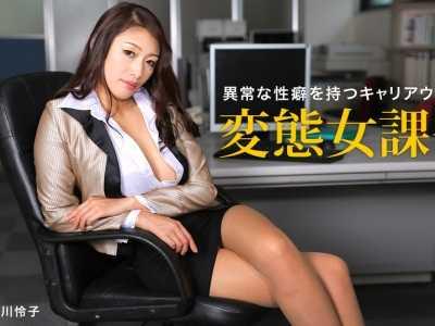 小早川怜子番号1pondo-051615 081影音先锋