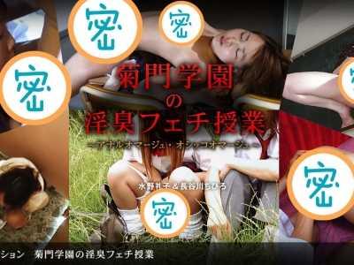 水野礼子2018最新作品 水野礼子番号1pondo-051711 095封面