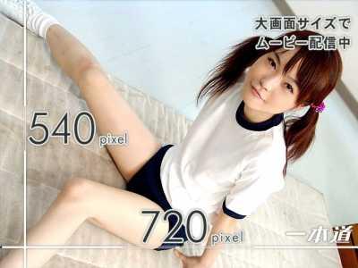 白雪美音1pondo系列作品番号1pondo-061705 670在线观看