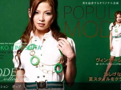 小野悠美番号1pondo-070707 150影音先锋