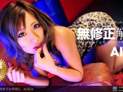 AIKA最新番号封面 AIKA番号1pondo-091611 176封面