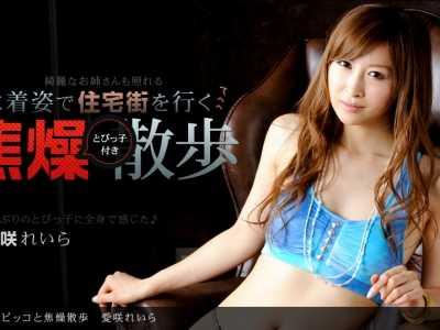 magnet磁力链接下载 爱咲玲罗1pondo系列作品番号1pondo-092813 670
