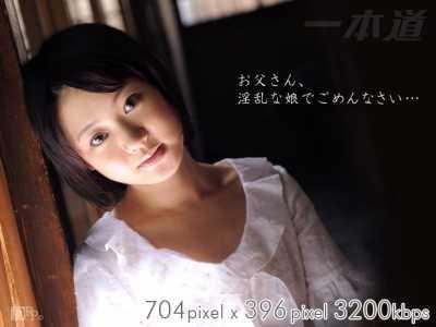 伊藤青叶番号1pondo-102009 694影音先锋