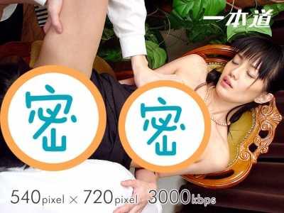 星乃舞作品全集 星乃舞作品番号1pondo-112305 773封面