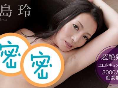 绪川里绪种子_长谷川里绪番号iptd-244迅雷下载 - 上海通耀文化传播有限公司