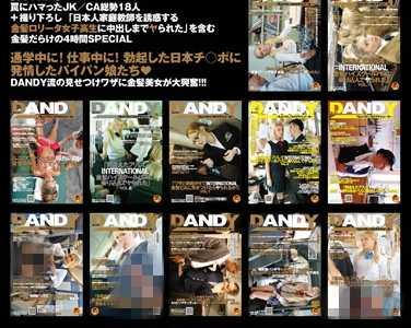 最新番号封面 番号dandy-274封面