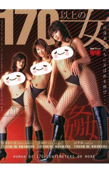 莲水作品大全 莲水作品番号fset-041封面