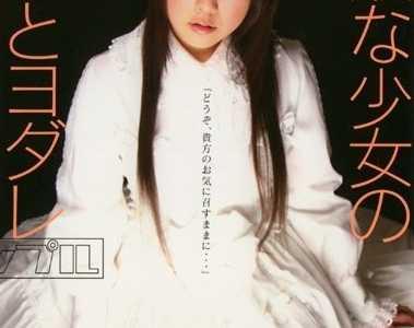 永濑亚纪作品大全 永濑亚纪作品番号fset-071封面