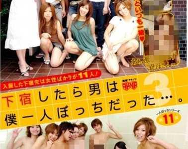 乙羽奈奈(乙羽ナナ)2019最新作品 乙羽奈奈(乙羽ナナ)番号fset-088封面